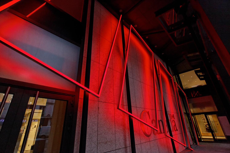 Installation IIII – Exposition Lumière Human Learning d'Olivier Ratsi au Centre Culturel Canadien, Paris.